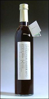 日本の地ワイン塩尻メルロー