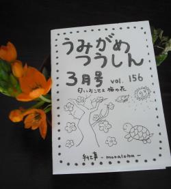 nara1_convert_20120326231800.jpg