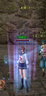 100321新生ROZE