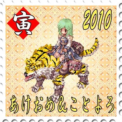2010-01-05-01.jpg