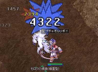 2010-12-22-01.jpg