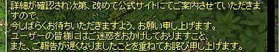 2011-01-20-02.jpg