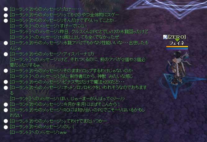 2012-01-05-01.jpg