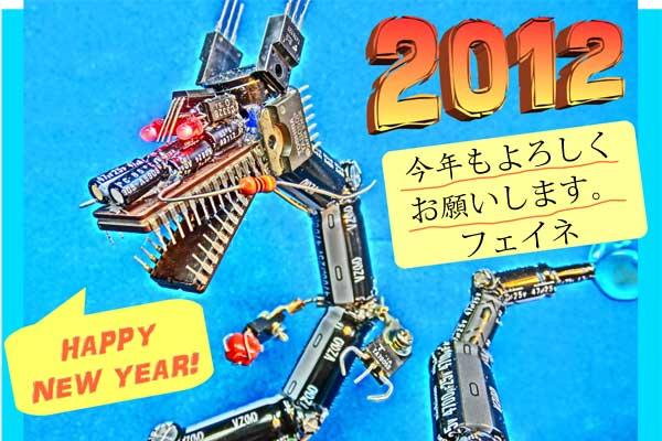 2012-01-05-nenga-02.jpg
