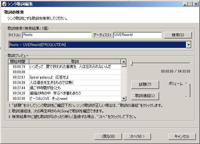2012-02-23-02.jpg