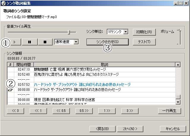 2012-02-23-04.jpg