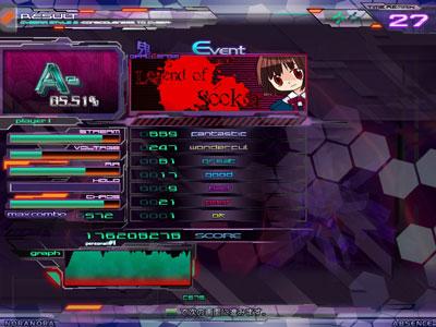 ls_result.jpg