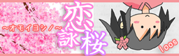 omoiyoshino_bn.png