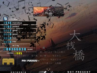 osanbashi_result.jpg