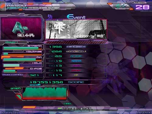 shizuku_result.jpg