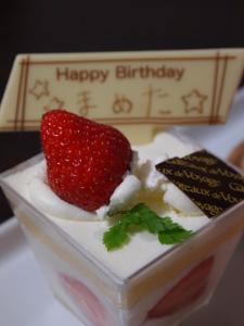 1021 Birthday-1