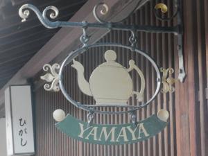 Higashichaya-6.jpg