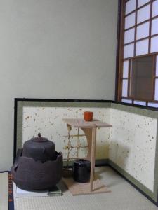 Nishi-4.jpg