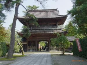 Tentokuin-3.jpg