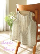 classicblouse2010116.jpg