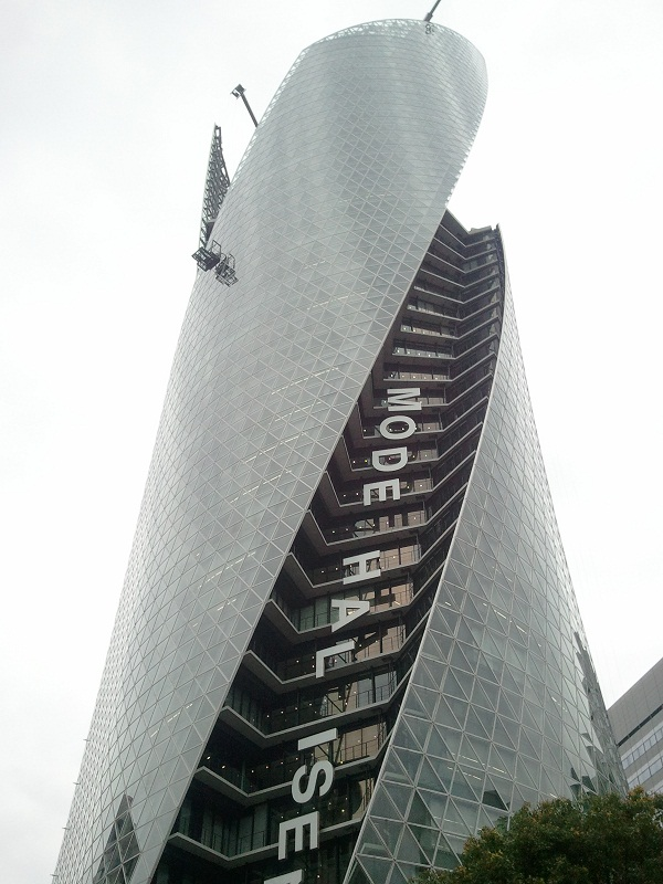 2012-04-16 14.31.43