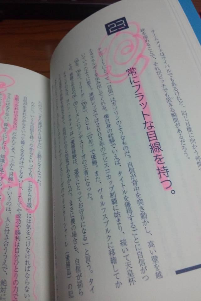 DSC_0481_20110627221725.jpg