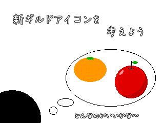 ギルドアイコン_1