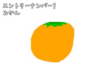 ギルドアイコン_2
