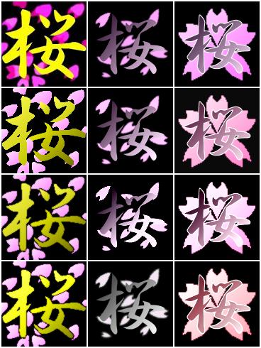 mono_sakura