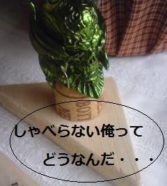 zaruzaruba - コピー