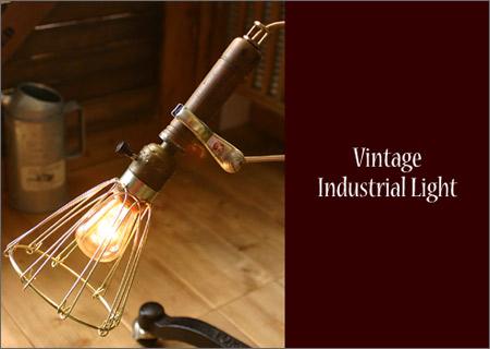 ヴィンテージ工業系ウッドハンドルランプ/アンティークトラブルライト照明