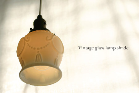 ヴィンテージミルクガラス製吊下げランプ/アンティーク照明ライト
