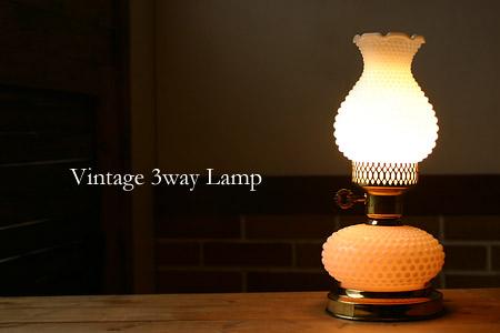 ヴィンテージミルクガラス製ホブネイル3Wayデスクランプ/アンティーク照明