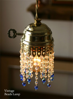 USAヴィンテージ鍵付ビーズランプ/チェコガラスアンティーク照明