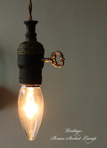 USAヴィンテージ鍵付き真鍮製ソケットランプ/アンティーク照明