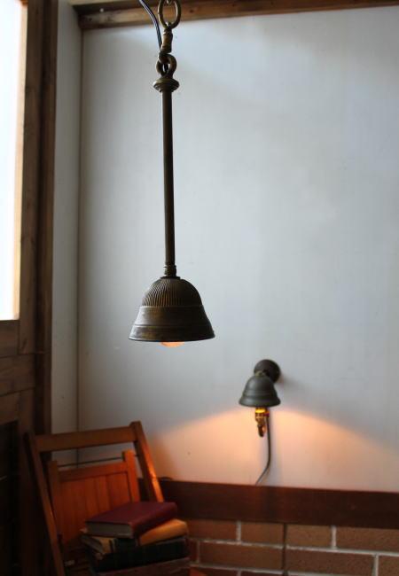 ヴィンテージ 工業系吊下げシェード付き真鍮ランプ/アンティーク照明ライト 2011/01/16