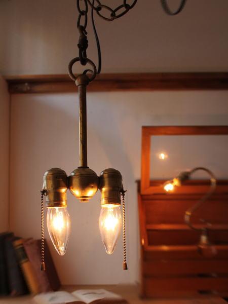 真鍮ダブルソケット吊下げランプ/アンティーク工業系ライト照明