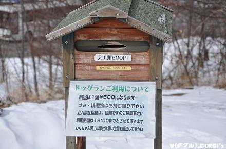 2011012202.jpg