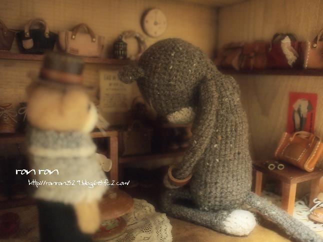 ぷちshopに編みねこくん