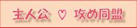 syuzeme_20091125172614.jpg