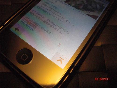 CIMG8293.jpg