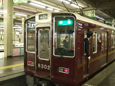 s-阪急電車