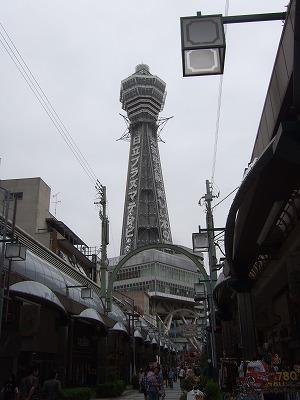 s-通天閣タワー