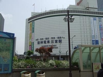 s-阪神三宮駅