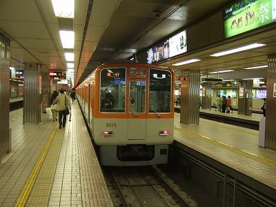 s-神戸へ!