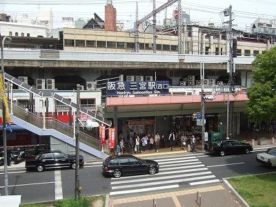 s-阪急三宮駅