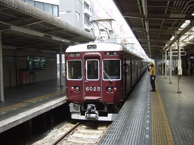 s-宝塚へ!