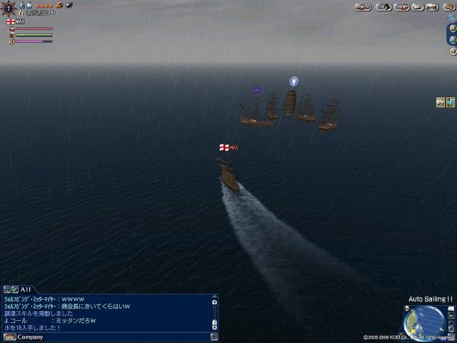 大航海時代 IN 能登鯖
