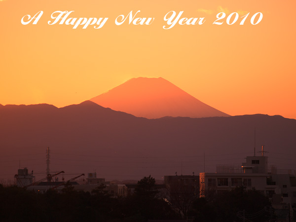 Happy new year2010