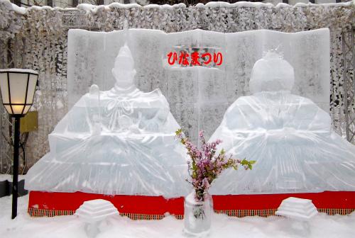 札幌雪まつり会場の「ひな祭り」