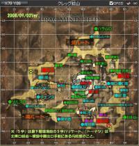 鉱山MAP地名付き