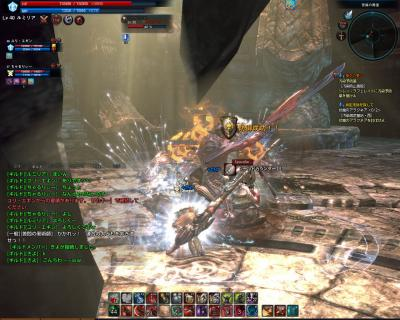 TERA_ScreenShot_20110924_141816.jpg