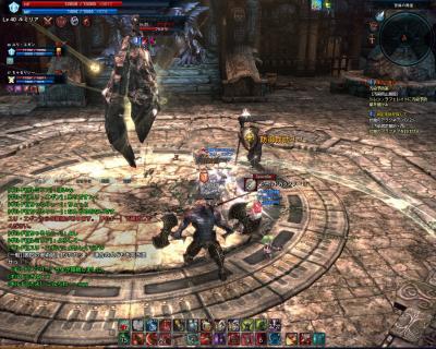 TERA_ScreenShot_20110924_141846.jpg
