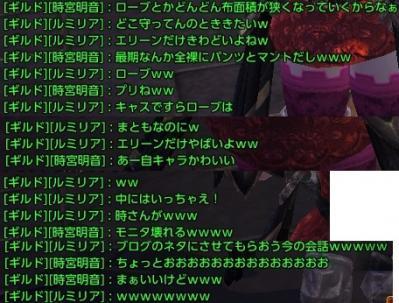 TERA_ScreenShot_20111020_064628.jpg