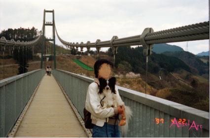 19960421-3.jpg
